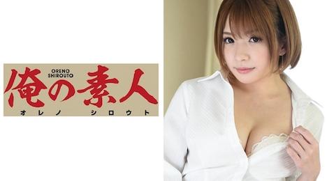 【俺の素人】りか (22) 超高級デリヘル嬢 1