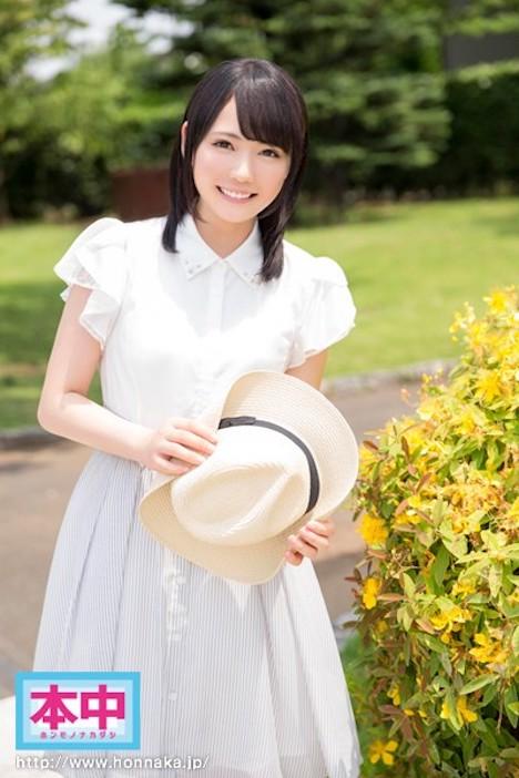 新人*専属! お嬢様すぎる20歳天然処女現役女子大生がAVデビュー!! 藤川千夏