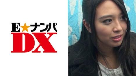 【E★ナンパDX】【ガチな素人】 れいかさん 22歳