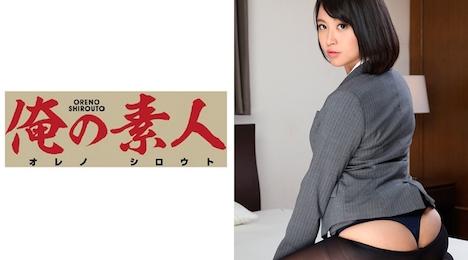 【俺の素人】れな (20) デリヘル嬢 1
