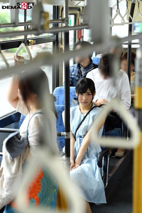 チカンされることを想像しただけで濡れちゃうんです チカンおけまる女子大生 すずかさん(仮)19歳 ~満員バスでチカンに遭い'膣アゲ'した彼女は、感度上昇・マン汁・唾液・汗が止まらず、つゆだく状態でサイレント連続激イキする!!~