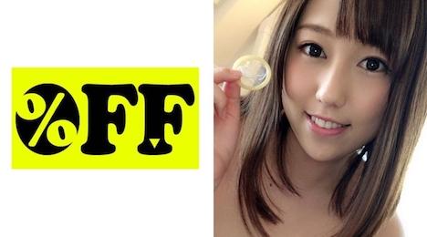 【OFF】Mさん (23) 人妻 1