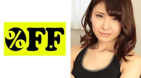 【OFF】せな (25) 人妻 1