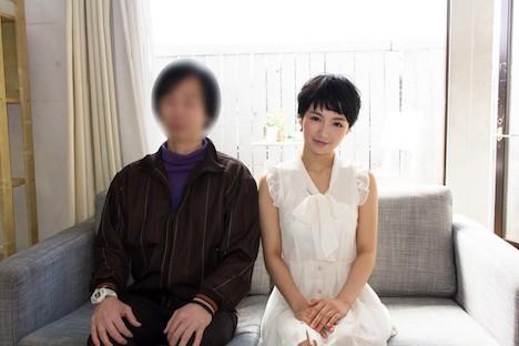 【素人ホイホイ】あい(23)