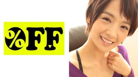 【OFF】Iさん (21) 人妻 1