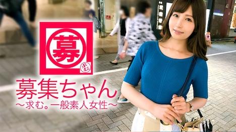 【ARA】【NTR大好き】25歳【超SSS級美女】あきちゃん参上! あき 25歳 運輸会社(事務員) 1