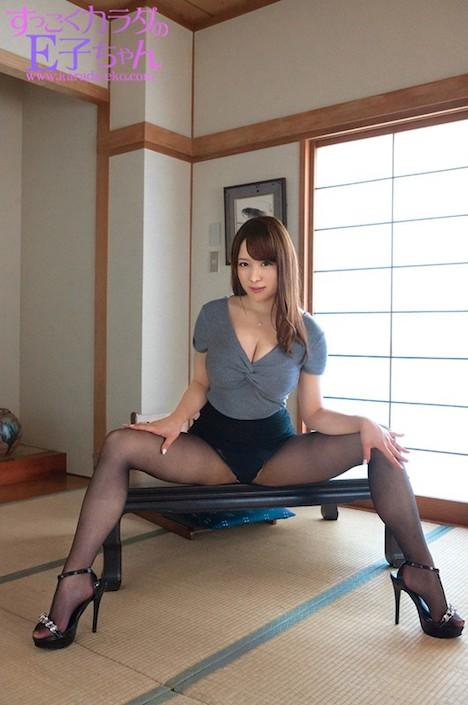 【すっごくカラダのE子ちゃん】NATSU(25)
