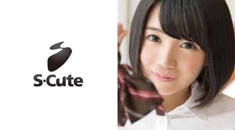 【S-CUTE】suzu 純朴乙女