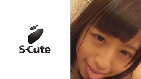 【S-CUTE】moe 美尻美少女