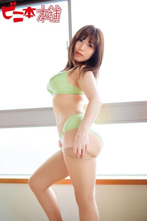 【ビニ本本舗】えみ 3