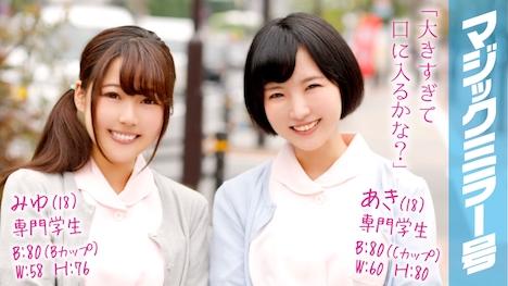 【SODマジックミラー号】みゆ(18)あき(18)マジックミラー号 歯科衛生士を目指す純粋な可愛らしい2組と4P!