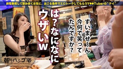 【プレステージプレミアム】朝までハシゴ酒 25 in 新橋駅周辺 ひなちゃん 21歳 介護士 5