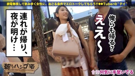 【プレステージプレミアム】朝までハシゴ酒 25 in 新橋駅周辺 ひなちゃん 21歳 介護士 9