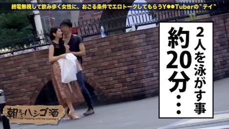 【プレステージプレミアム】朝までハシゴ酒 25 in 新橋駅周辺 ひなちゃん 21歳 介護士 10