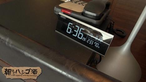 【プレステージプレミアム】朝までハシゴ酒 25 in 新橋駅周辺 ひなちゃん 21歳 介護士 25