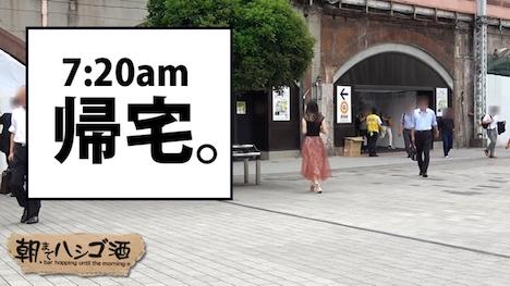 【プレステージプレミアム】朝までハシゴ酒 25 in 新橋駅周辺 ひなちゃん 21歳 介護士 28
