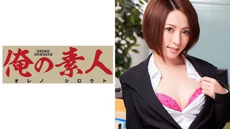 【俺の素人】ゆり (23) デリヘル嬢 1