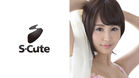 【S-CUTE】lily 柔らかオッパイ