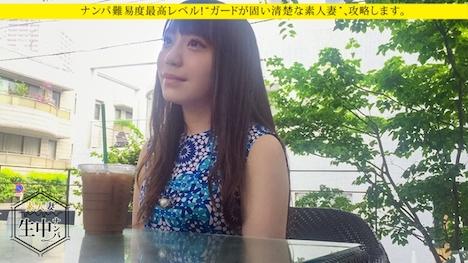 【プレステージプレミアム】【素人妻、生中ナンパ!】 レミさん 27歳 結婚1年目の主婦 1