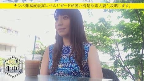 【プレステージプレミアム】【素人妻、生中ナンパ!】 レミさん 27歳 結婚1年目の主婦 3