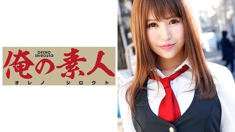 【俺の素人】つばさ (22) バー店員 1