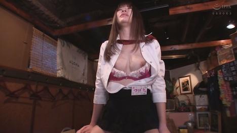 【俺の素人】つばさ (22) バー店員 8