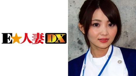 【E★人妻DX】きみかさん 31歳 呼吸器内科の人妻看護師さん