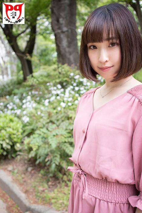新人 現役女子大生 桜木こころ 自宅公開&そのままAVデビュー 1