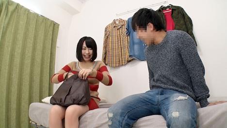 【オフパコ】ネットオークションで出会った美少女 あかりちゃん 2