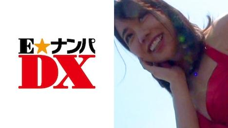 【E★ナンパDX】【ガチな素人】 MAYUさん 24歳