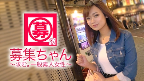 【ARA】【美巨乳】21歳【デカチン好き】まこちゃん参上! まこ 21歳 大学生 1