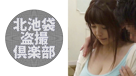 【北池袋盗撮倶楽部】里香 2