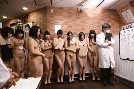 SOD女子社員 2018年度 公開健康診断 念入り検診 10名対象 4時間スペシャル