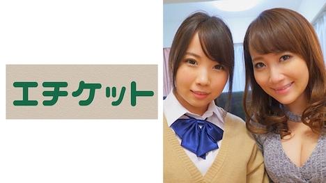 【エチケット】優子ちゃん 奈々ちゃん