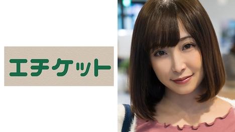 【エチケット】若妻 あゆみ 25歳