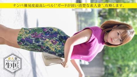 【プレステージプレミアム】【素人妻(欲求不満)、生中ナンパ!】 千春 30歳 主婦 1