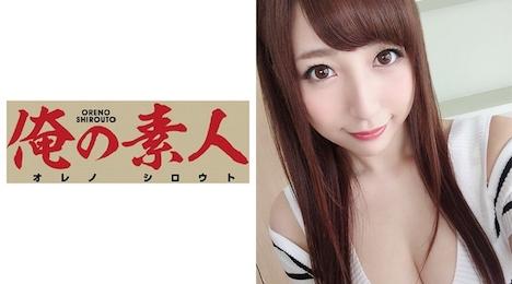 【俺の素人】Mさん 23歳 女子大生 1