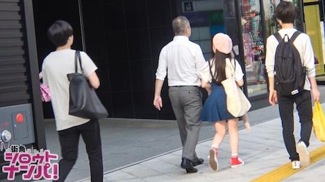 【プレステージプレミアム】■おじさん。。私の初めて(処女)もらってくれますか?■ ももか 20歳 女子大生:メイドカフェ店員 3