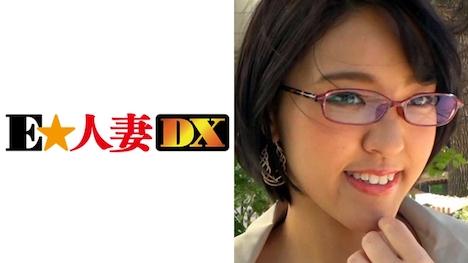 【E★人妻DX】まなみさん 38歳 ロリ系奥様