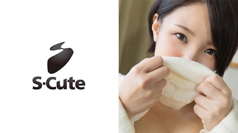 【S-CUTE】mio 敏感娘