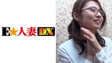 【E★人妻DX】ななこさん 32歳