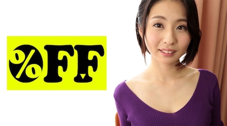 【OFF】かなこさん (30) 熟女 1