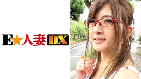 【E★人妻DX】坂田しのぶさん (33)