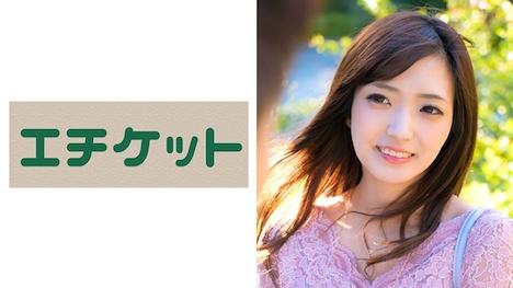 【エチケット】幼妻めぐみ 27歳