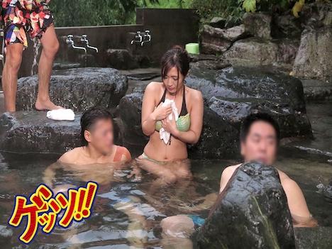 温泉好き人妻がスパリゾートと間違えて乱交OKの混浴温泉に入ってきてしまい待ち伏せ中のワニたちに『チカン待ち』と勘違いされ… 青山はな