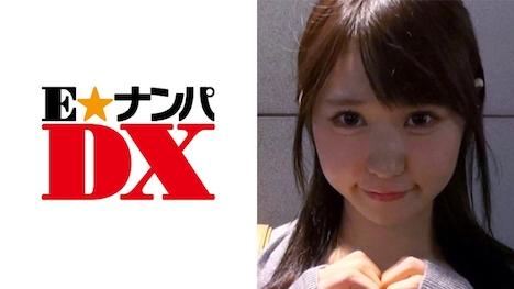 【E★ナンパDX】【ガチな素人】ゆりなさん 20歳 携帯ショップ店員