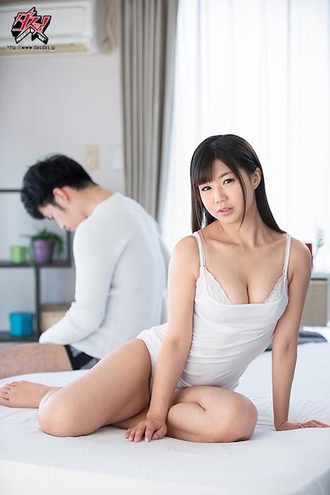 自宅の寝室で鉢合わせ。私の彼氏と知らない女。 美保結衣 1