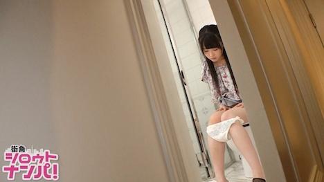 【プレステージプレミアム】■可愛さが止まらない!グデ酔い20歳美人JDのモロ感2連続SEX■ ゆめ 20歳 大学生 5