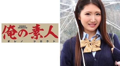【俺の素人】MIWA 女子校生 (スケベな美巨乳_むっちりボディ) 1