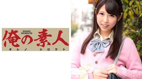 【俺の素人】RENA 女子校生 (黒髪美少女) 1